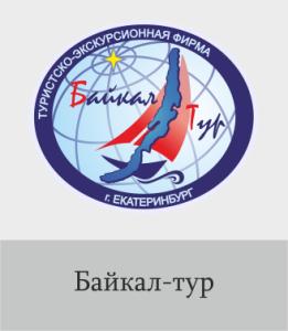 baykaal