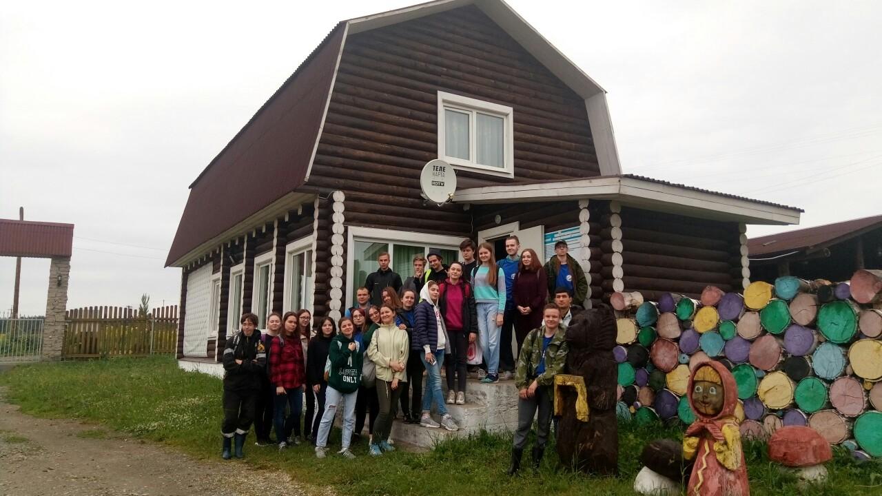 Гостеприимный дом Большой Урал