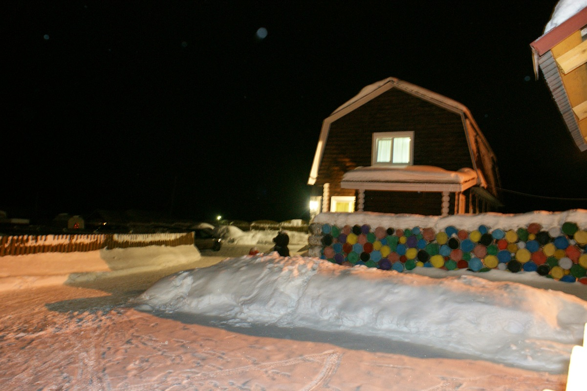 Дом Большой Урал ночью