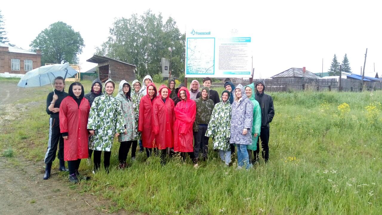 Летняя практика для студентов в Русской Деревне